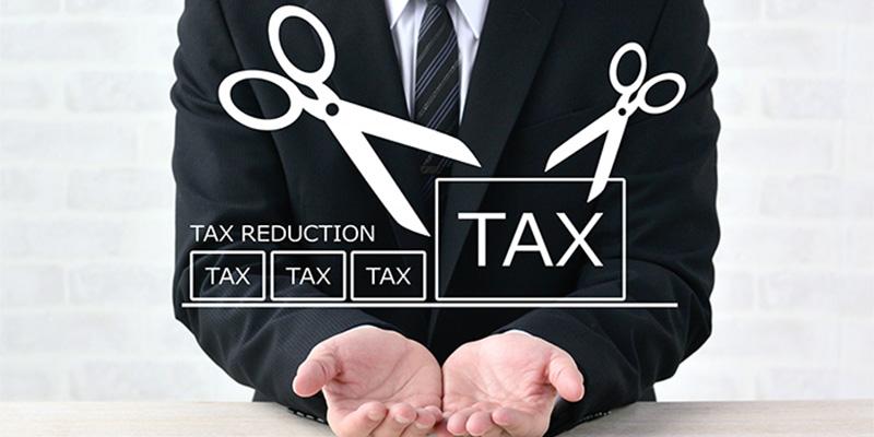 投資信託の4つの節税対策
