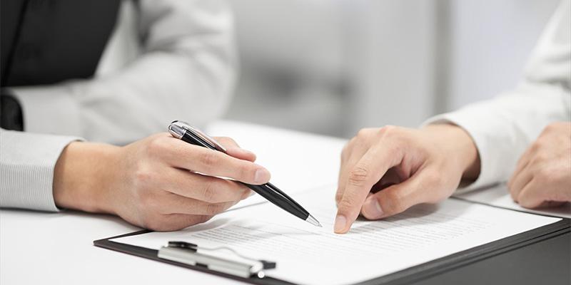3つの優遇税制 利用方法と注意点