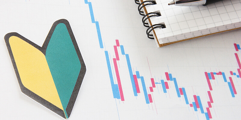 投資信託の商品を選ぶ4つのポイント