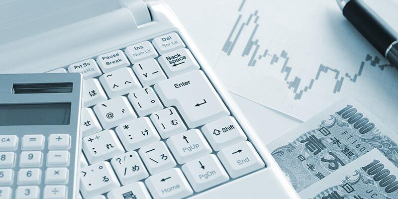 投資信託のデメリット