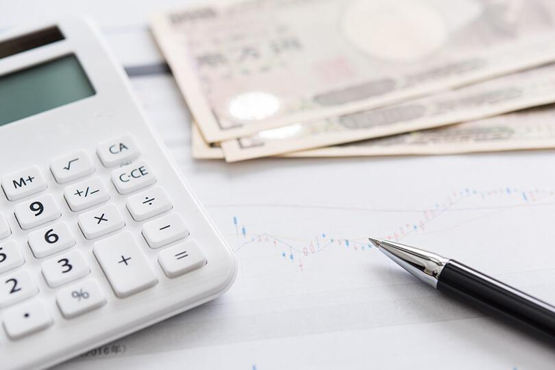 あなたに合った投資信託の選び方とは?