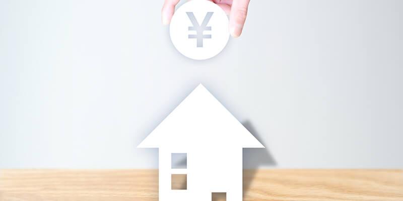 REIT投資のメリット