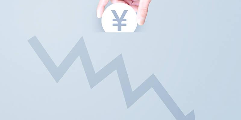 REIT投資のデメリット