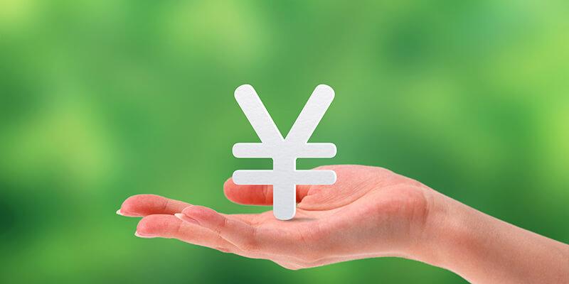 投資信託(ファンド)の基準価額とは?