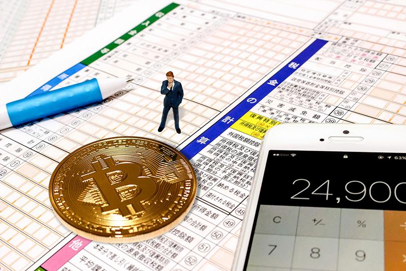 仮想通貨投資の注意点