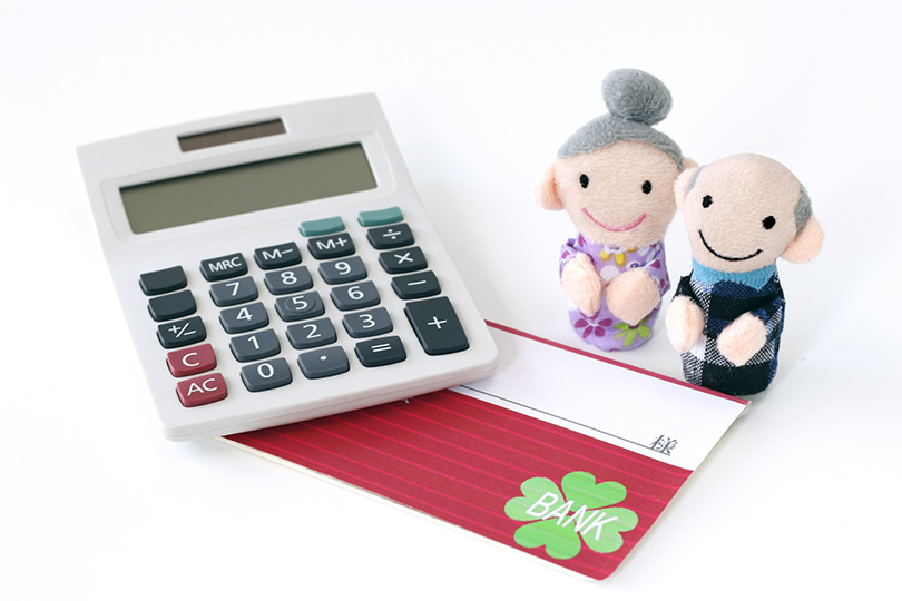 節税しながら老後の資産形成もできる4つの制度