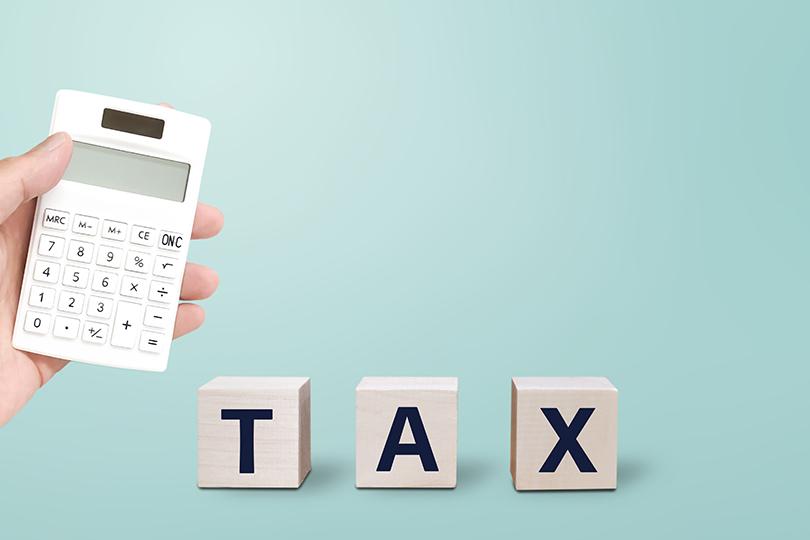 所得税を計算してみよう