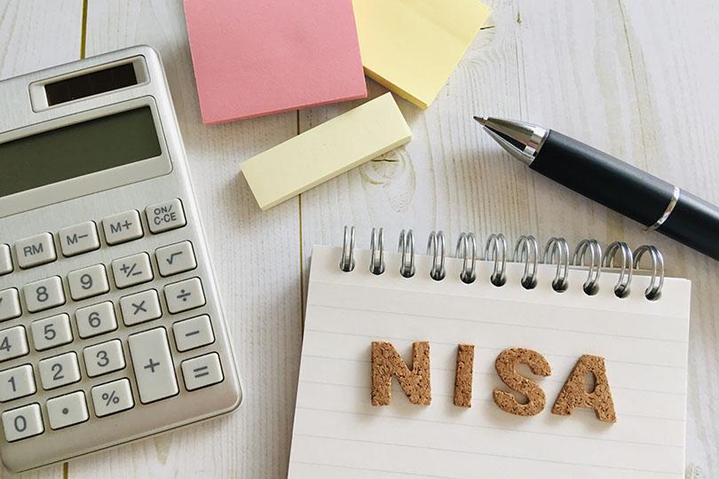 新NISA制度 改正のポイント
