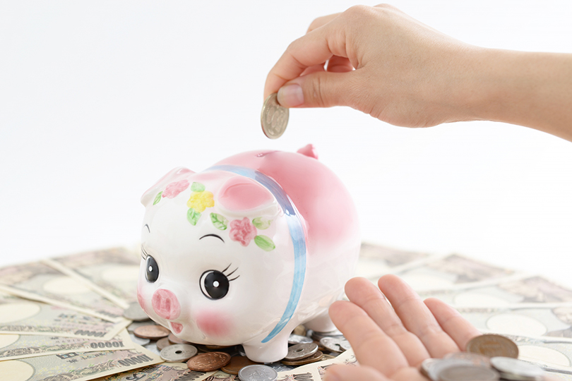 資金作りは貯蓄から